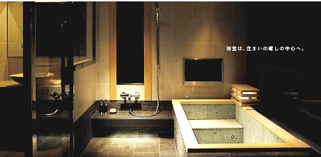 japanese-bathroom1.jpg