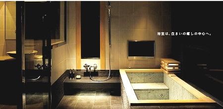 japanese-bathroom1.jpg