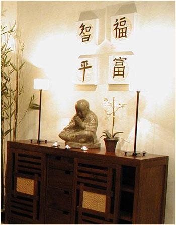 Feng shui web de la casa for Cuadros para dormitorios segun feng shui